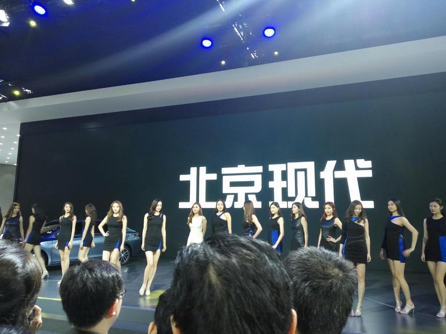 广州国际车展北京现代品牌活动