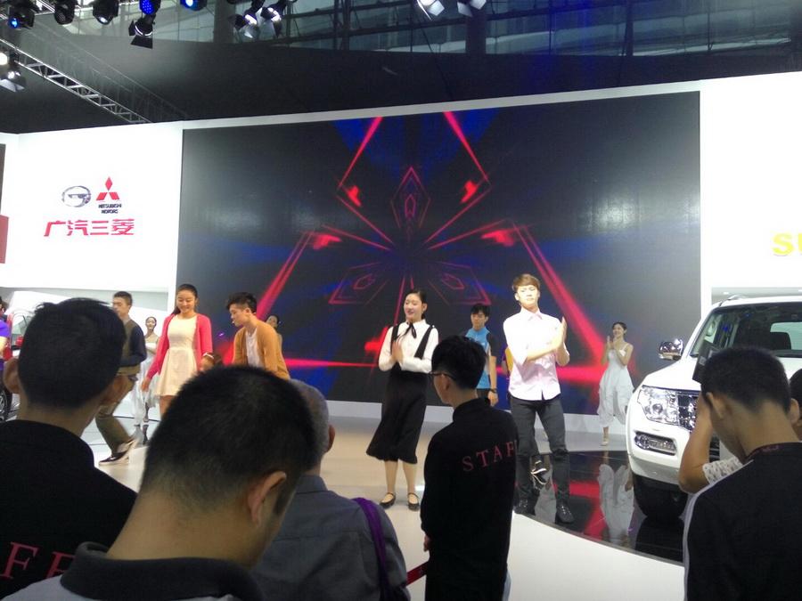 广州国际车展广汽三菱品牌活动
